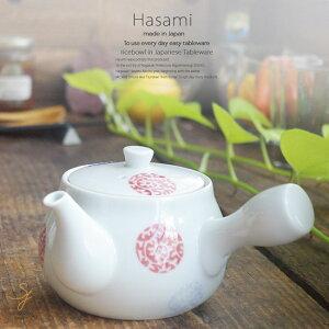 和食器 波佐見焼 急須 三色タコ丸紋 おうち ごはん うつわ 陶器 日本製 カフェ 食器