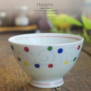 和食器 波佐見焼 くらわんか碗 ご飯茶碗 飯碗 小 三色うず丸紋 おうち ごはん うつわ 陶器 日本製 カフェ 食器