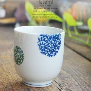 和食器 波佐見焼 湯のみ 湯飲み コップ タンブラー お茶 大 三色タコ丸紋 おうち ごはん うつわ 陶器 日本製 カフェ 食器