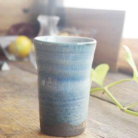 和食器 信楽焼 藍吹き フリーカップ タンブラー コップ ビール アイス おうち カフェ 食器 陶器 しがらき焼 らいすぼ〜る 春日井 軽井沢