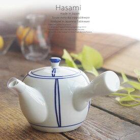 和食器 波佐見焼 急須 モダン切子 ティーポット 茶器 食器 緑茶 紅茶 ハーブティー おうち うつわ 陶器 日本製