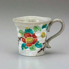 九谷焼 マグカップ 山茶花 日本製 ギフト うつわ 陶磁器