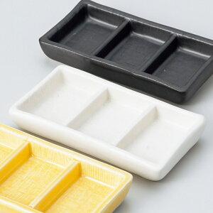 和食器 ちょこっと 黒マット3品 小鉢 豆鉢 ミニ プチ 小さな うつわ ボウル カフェ おしゃれ おうち 陶器 日本製 ※白マットプレートと黄釉プレートは別売りです