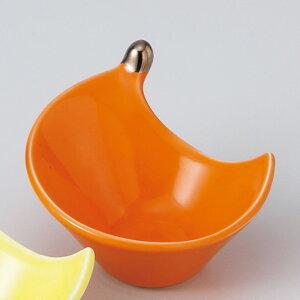 和食器 ちょこっと プラチナ雫 小鉢 豆鉢 オレンジ ミニ プチ 小さな うつわ ボウル カフェ おしゃれ おうち 陶器 日本製