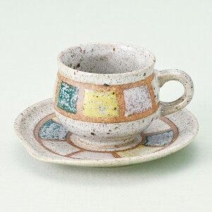和食器 パッチワークコーヒー カップソーサー 珈琲 紅茶 カフェ おしゃれ 陶器 うつわ おうち 軽井沢 春日井 ギフト