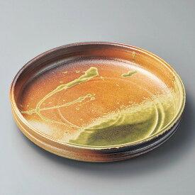和食器 古信楽 深丸皿 信楽焼 23.5×4.5cm プレート うつわ おさら おうち 陶器 カフェ おしゃれ 軽井沢 春日井