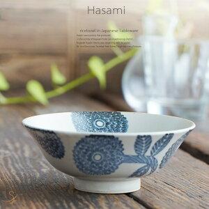 和食器 波佐見焼 every碗 ご飯茶碗 ダリア 青色 土物 煮物鉢 中鉢 深鉢 深皿 スープ皿 食器 おうちごはん おうちカフェ