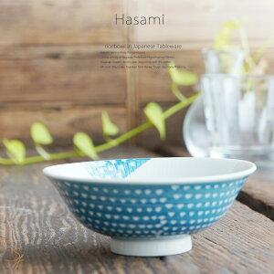 和食器 波佐見焼 every碗 ご飯茶碗 色彩カンナ 青色 煮物鉢 中鉢 深鉢 深皿 スープ皿 食器 おうちごはん おうちカフェ