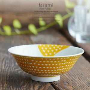 和食器 波佐見焼 every碗 ご飯茶碗 色彩カンナ 黄色 煮物鉢 中鉢 深鉢 深皿 スープ皿 食器 おうちごはん おうちカフェ