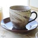 マーブルブラウン焙煎珈琲カップソーサー (陶器,洋食器,カフェ,コーヒー)