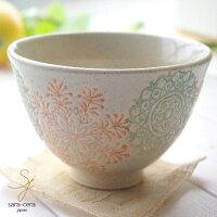 有田焼きグリッターフラワーベージュ幾何花紋ご飯茶碗(グリーン緑&オレンジ)