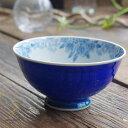 波佐見焼 染付け桜の カラー ご飯茶碗(広大な海ブルー青)