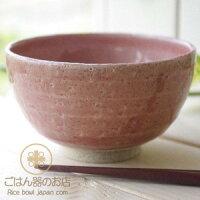 松助窯ピンク釉ご飯茶碗