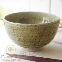 松助窯灰釉ビードロご飯茶碗