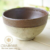 松助窯赤土黄色粉引細削りご飯茶碗