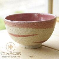 松助窯ピンクウェーブご飯茶碗