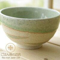 松助窯新緑グリーン釉ウェーブご飯茶碗