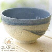 松助窯藍染ブルーウェーブご飯茶碗