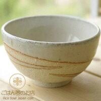 松助窯白萩ウェーブご飯茶碗