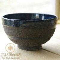 松助窯黒ミカゲなまこ釉ウェーブご飯茶碗