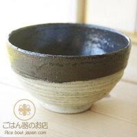 松助窯黒ミカゲ黄色粉引粗削りご飯茶碗