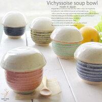 5個セット松助窯キノコのビシソワーズスープ碗蓋付茶碗蒸しクリームヘッド5カラー