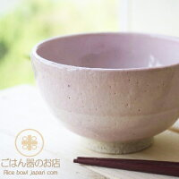 松助窯粉引ピンク釉ご飯茶碗