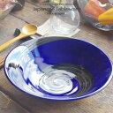 瑠璃色ブルー シルバー渦 パスタカレークープボール 麺鉢φ232mm (和食器,食器,陶器,ボウル,鉢,皿)