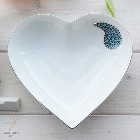 Heart of Lady 白い食器 ホワイト スワロフスキー ハートボール (プラチナライン・ティアドロップ トルコブルー青) レオパード柄
