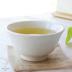鮮やかな白い食器 Vivid white ビビットホワイト 健康美肌に!ジャスミン茶 煎茶碗 9.7cm