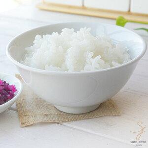 鮮やかな白い食器 Vivid white ビビットホワイト 健康美肌に!中華春雨スープ ボウル ご飯茶碗 (大) 13.2cm ライスボウル スープ碗 ボール