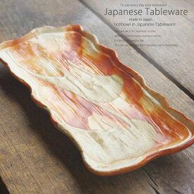 秋の香りこんがりふっくら塩焼き さんま皿 焼き物 長角皿 28.5cm(手造りひだすき オレンジ)