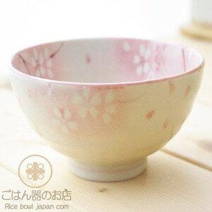 軽量磁器 春桜 ご飯茶碗 ピンク 和食器
