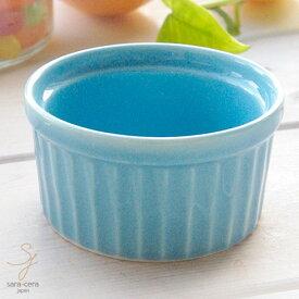 パステルココットオーブンスフレ ブルー青 Sサイズ (小)