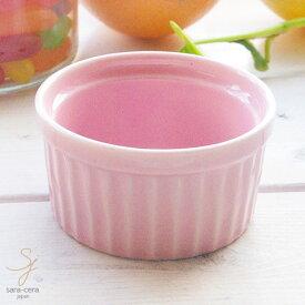 パステルココットオーブンスフレ ピンク Sサイズ (小)