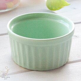 パステルココットオーブンスフレ グリーン 緑 Sサイズ (小)