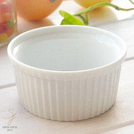 パステルココットオーブンスフレ ホワイト 白い食器 Lサイズ (大)