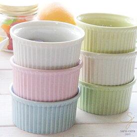 6カラーセット パステルココットオーブンスフレ Lサイズ (大)【ブルー青・イエロー 黄色・ピンク ・グリーン 緑・ホワイト 白・カスタードクリーム 】