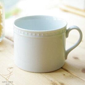 白い食器 ドットホワイト ティーオレカップ,北欧,カフェ,食器,陶器,紅茶,コーヒー,洋食器,和食器,おうち,ティー,コップ,スープ,