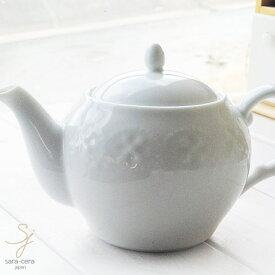 白い花と器の物語 ティーポット 白い食器