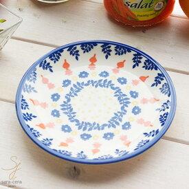 北欧スタイル ムーミン スタンプ パンプレート 取り皿 15.5cm (リトルミイ) ブルー青