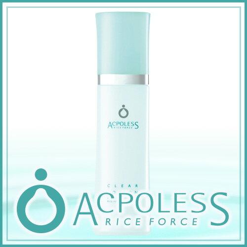ライスフォース アクポレス クリアローション(薬用ふきとり化粧水)毛穴・ニキビの原因にトータルに働きかけ