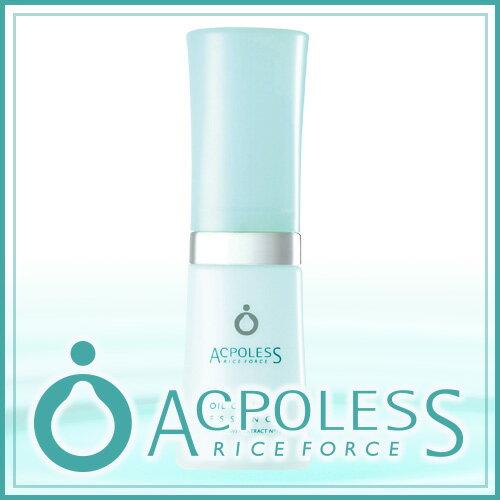 ライスフォース アクポレス オイルコントロールエッセンス(Tゾーン用薬用美容液)毛穴・ニキビの原因にトータルに働きかけるアクポレスシリーズ ライスパワーで健やか肌へ