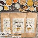 米粉 パンケーキミックス 16雑穀入りプレーン味 200g×3 栄養満点 アルミフリー 小麦粉不使用 ホットケーキミックス …