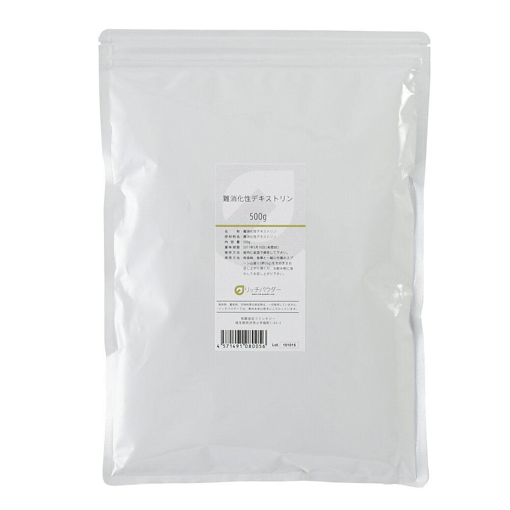 国産の難消化性デキストリン500g(水溶性食物繊維)【6gが計れる3gぴったり計量スプーン付き】