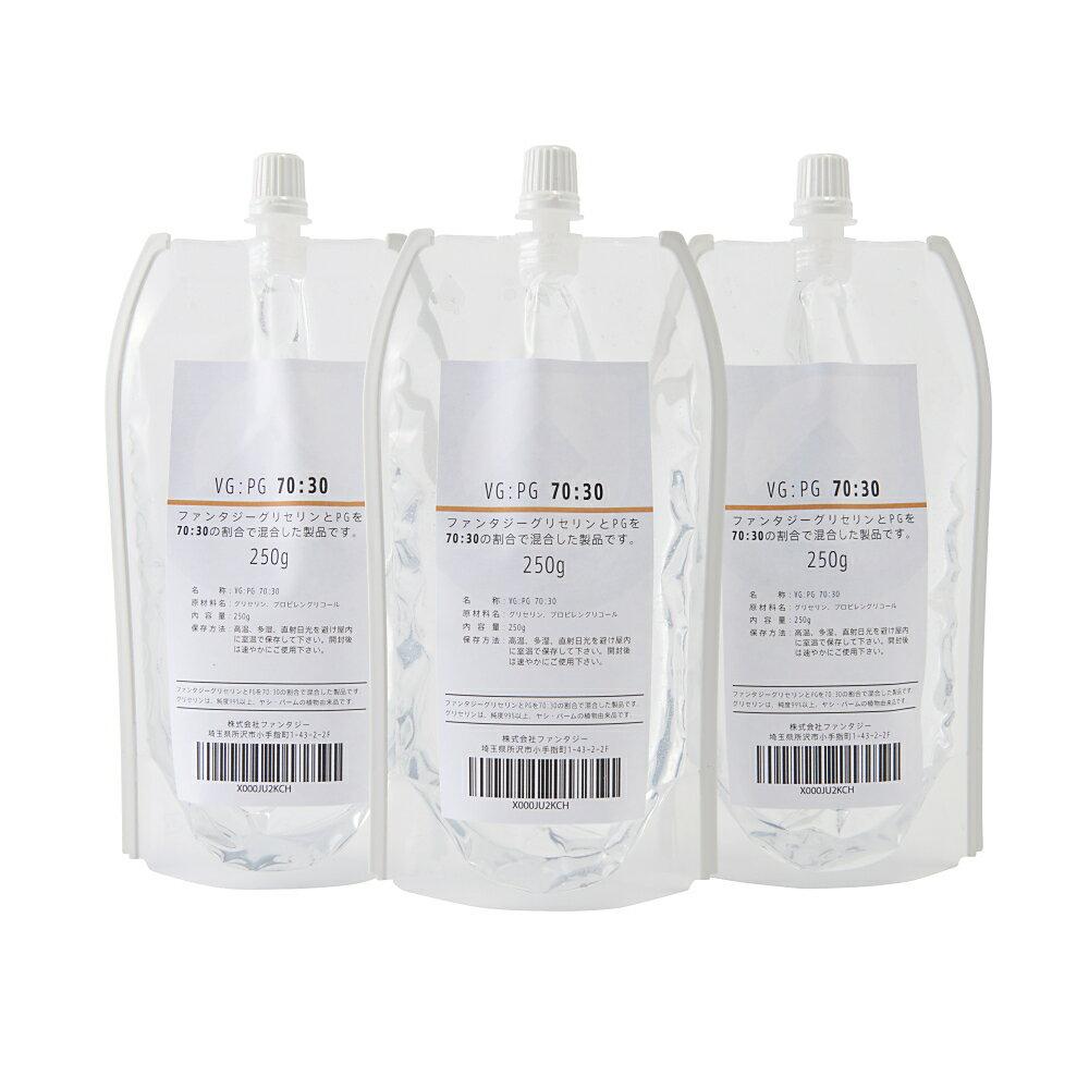 ファンタジーグリセリン(VG)、プロピレングリコール(PG)ミックス品 (混合比VG70:PG30(750g【250g×3個】))