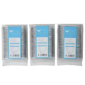 グリシンサプリ グリミン (90包、3ヶ月分)