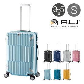 アジアラゲージ スーツケース 59L 62cm 4.3kg HD-502S-27 ハード ファスナー A.L.I departure ディパーチャー ストッパー付き TSAロック搭載 キャリーケース ハードキャリー