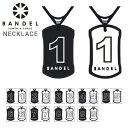 BANDEL バンデル ナンバー ネックレス リバーシブル 【 bracelet 】【 パワーバランス シリコン ブレスレッド バンド 】