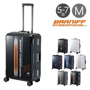 ブラニフ スーツケース 4輪 当社限定カラー|62L 61cm 5.0kg 787-61|軽量 ハード フレーム|BRANIFF INTERNATIONAL|静音 TSAロック搭載 HINOMOTO おしゃれ キャリーバッグ キャリーケース[PO10][bef][即日発送
